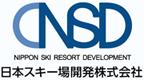日本スキー場開発株式会社(NSD)
